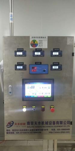 一吨EDI超纯水设备,产水完美,清洗钝化完成。