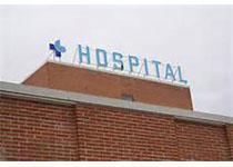 医疗机构审批备案制来了!社会办医大利好!