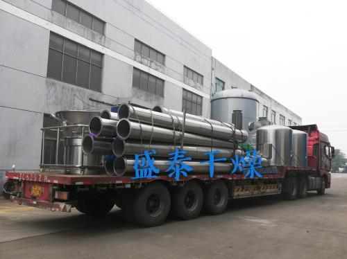 盛泰公司沸腾干燥机已装车发货