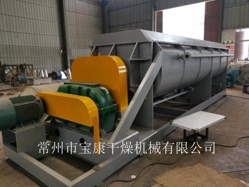 化工污泥烘干机性能特点