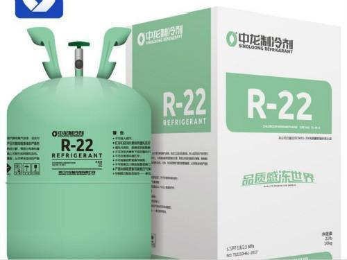 商家积极期盼制冷剂R22涨价