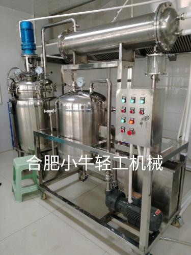 山西高平梨汁浓缩项目 已通过业主验收