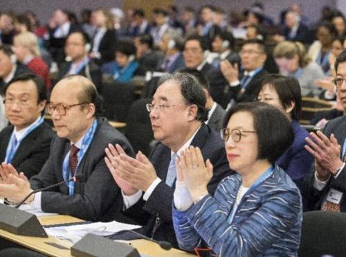 起源于中医药的传统医学 首次纳入《国际疾病分类》