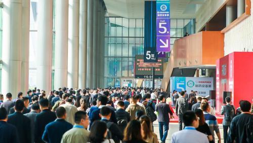 第82届API China今日在杭州盛大开幕!