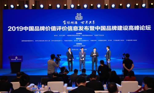 2019中国医药品牌价值榜发布 扬子江药业'双第一'