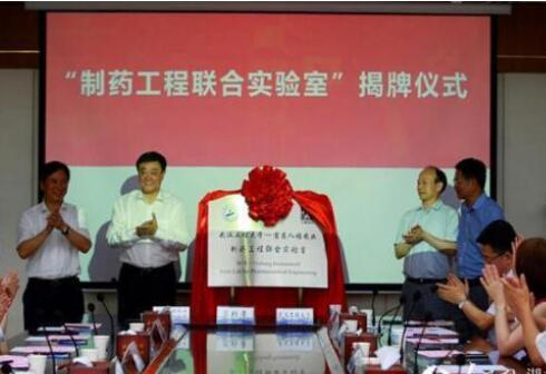 武漢工程大學與人福藥業共建'制藥工程聯合實驗室'