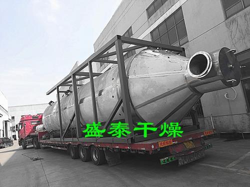 盛泰干燥--YPG新型压力喷雾造粒干燥机已装车发货至某食品厂