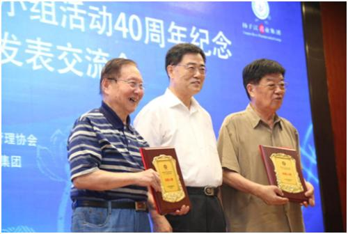 扬子江药业勇夺103项QC成果一等奖 树立行业质量标杆