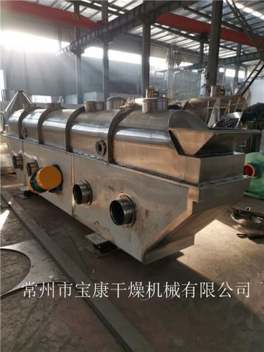 甘氨酸專用干燥機