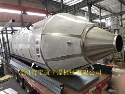 宝康干燥――YPG压力式喷雾(冷却)干燥机发往湖北某公司投入使用