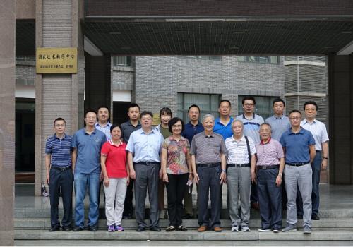 《微波工业设备加热均匀性标准》《工业微波源能效等级标准》起草委员会成立大会召开
