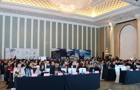 药物制剂研发前沿技术峰会在沪召开