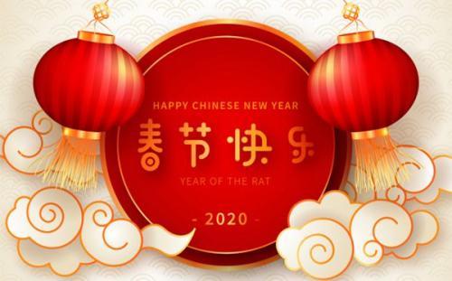 欢乐中国年,彬达干燥,2020,不忘初心,砥砺前行!