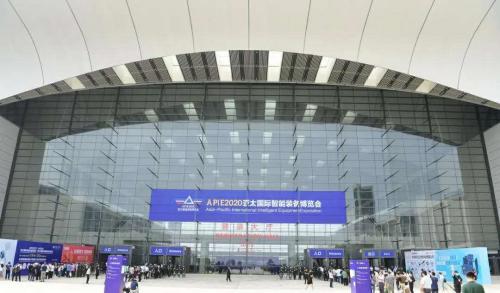 乘风破浪,2020青岛国际包装工业展览会圆满落幕