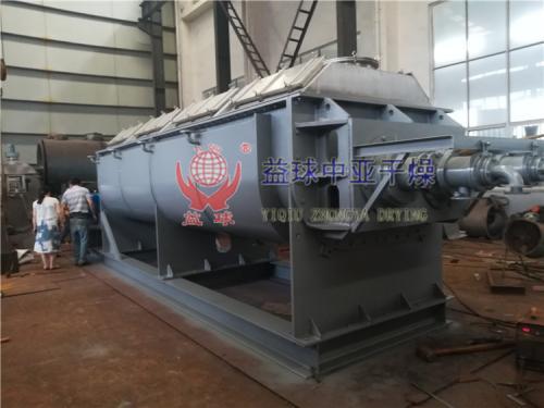 益球中亚客户订购的2台空心浆叶干燥机正在生产制作中