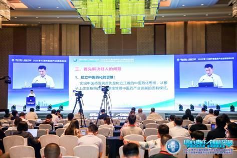 第十三届中国医药产业发展高峰论坛举办