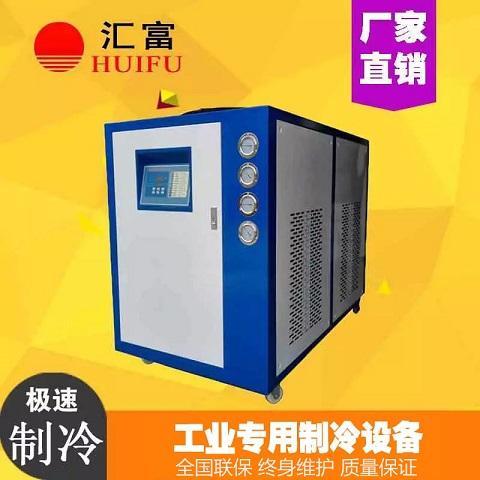 淋膜机专用冷水机价格 流延机冷却降温机 汇富水循环冷却机