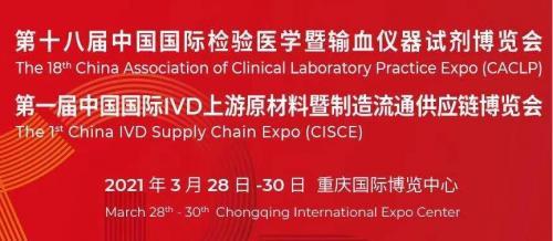 南京天水机械设备有限公司相约重庆国际博览中心!