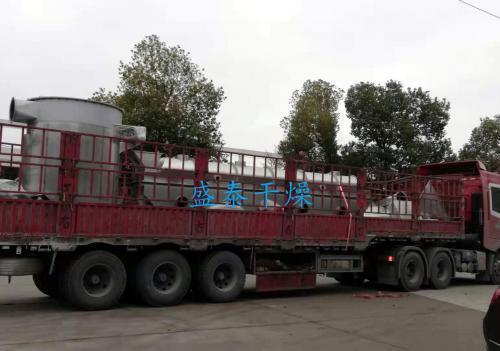 盛泰公司振动流化床干燥机已装车发货