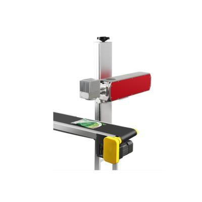 光纖激光噴碼機的優點