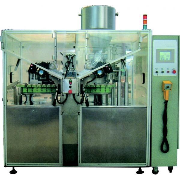 DTGFR-120型软管灌装封尾机