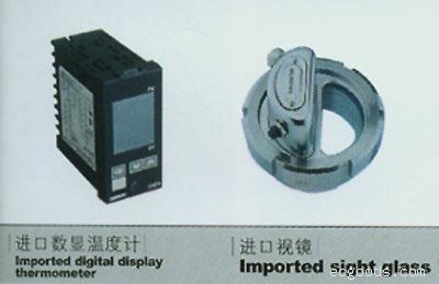 进口数显温度计/进口视镜