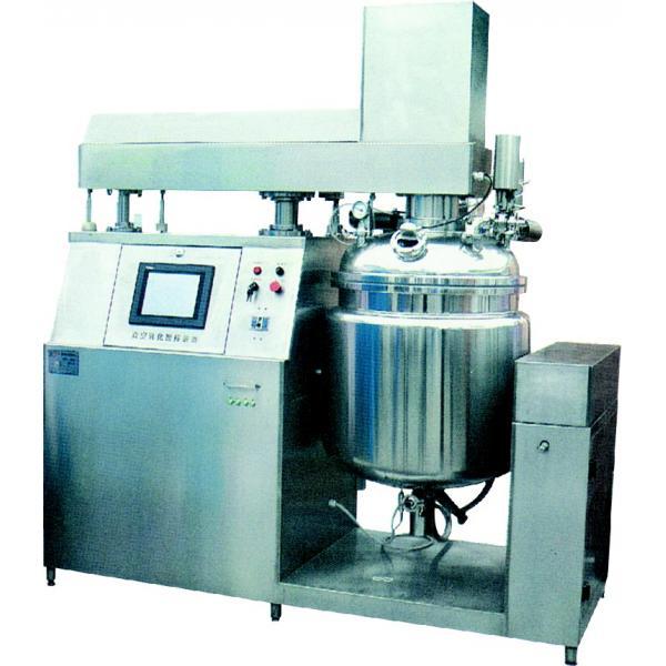 DTZRJ型真空均质乳化机(主锅)