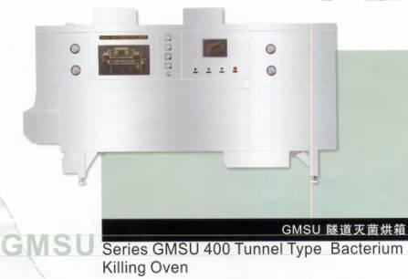 GMSU隧道灭菌烘箱