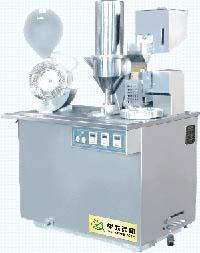 CGN-208型胶囊充填机