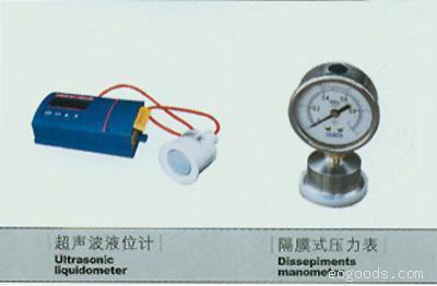 超声波液位计/隔膜式压力表