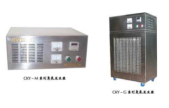 CKY-M系列臭氧发生器