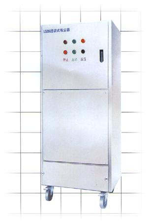 LDZ09滤袋式吸尘器