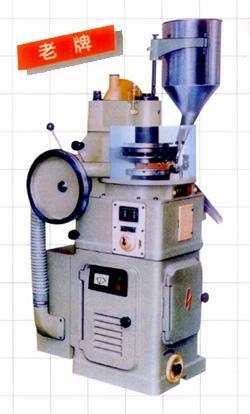 ZP19旋转式压片机