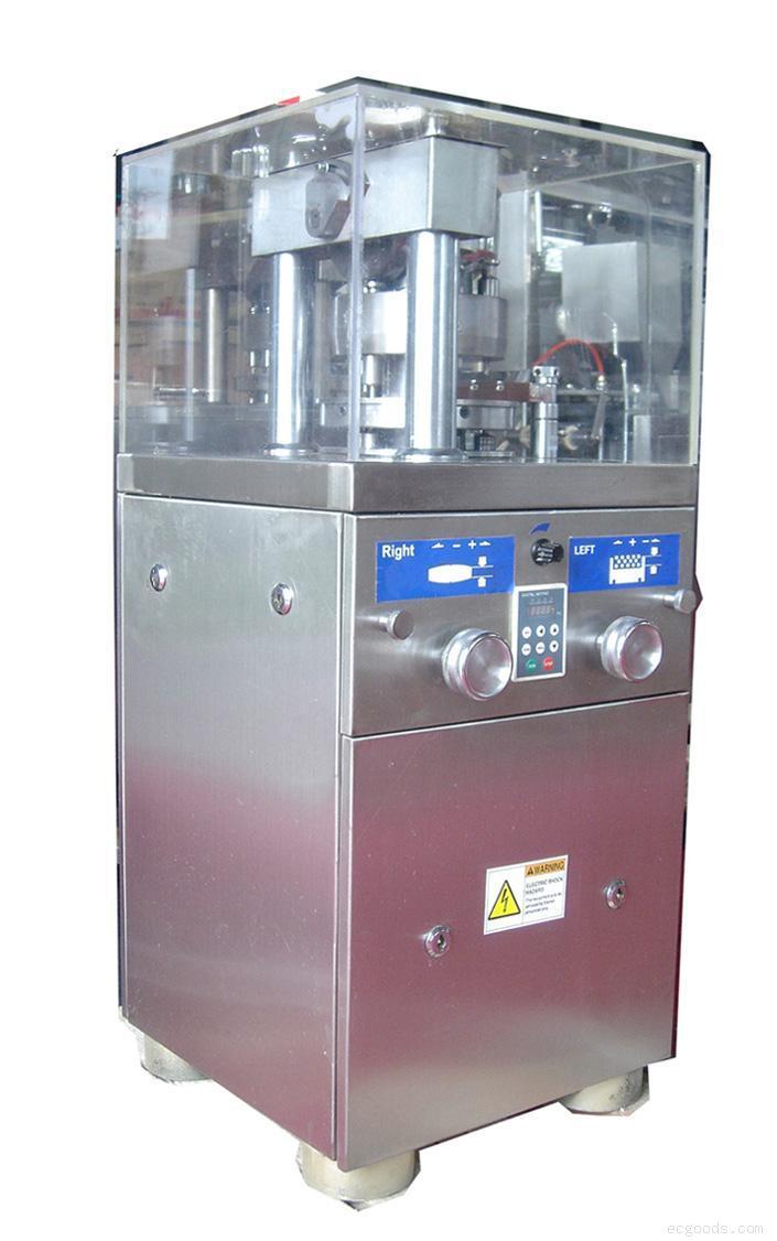 ZP-5、7、9旋转式压片机