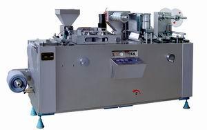 DPP250型平板式铝塑泡罩包装机