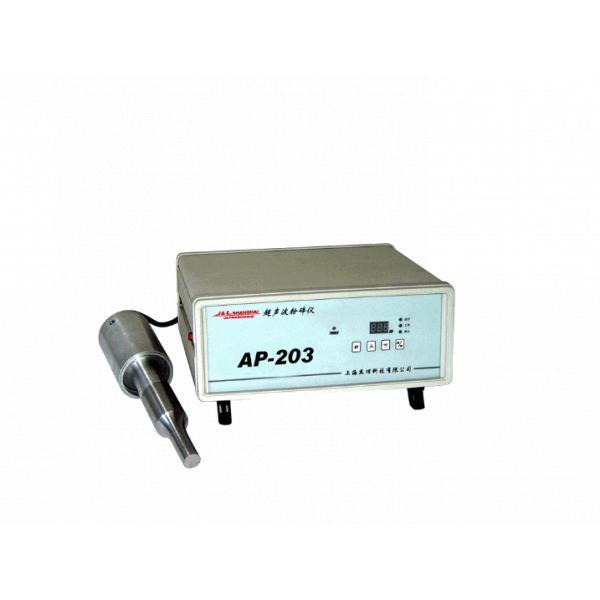 AP-203超声波细胞破碎仪