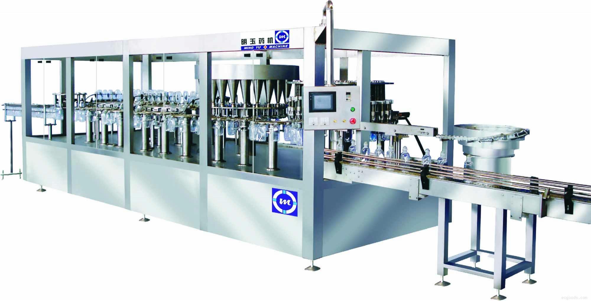 GXGF30/24塑料瓶大输液洗灌封生产线