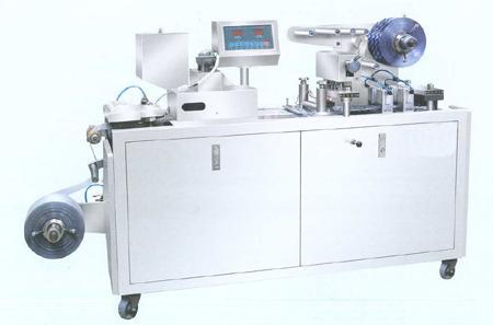 DPP系列微型自动泡罩包装机