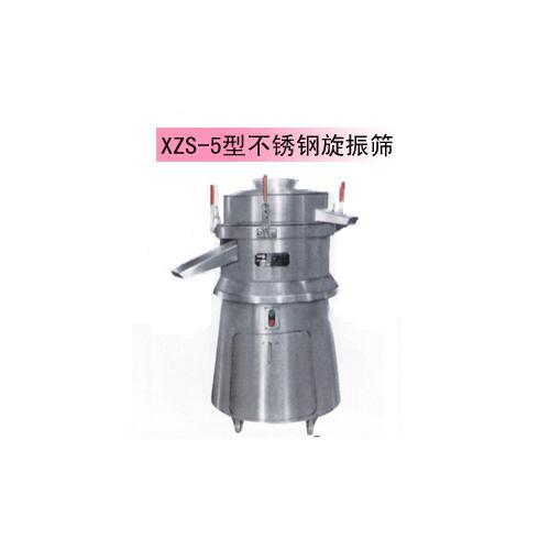 XZS-5型不锈钢旋振筛