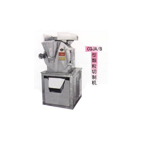 CQJA/B型颗粒切制机