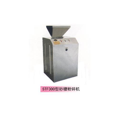 STF300型砂糖粉碎机