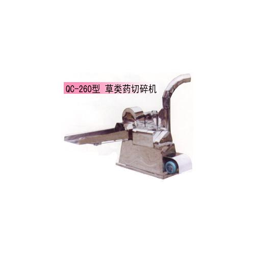 QC-260型 草类药切碎机