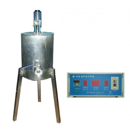 JP600G型超聲波提取機