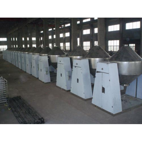 干燥设备-SZG双锥回转真空干燥