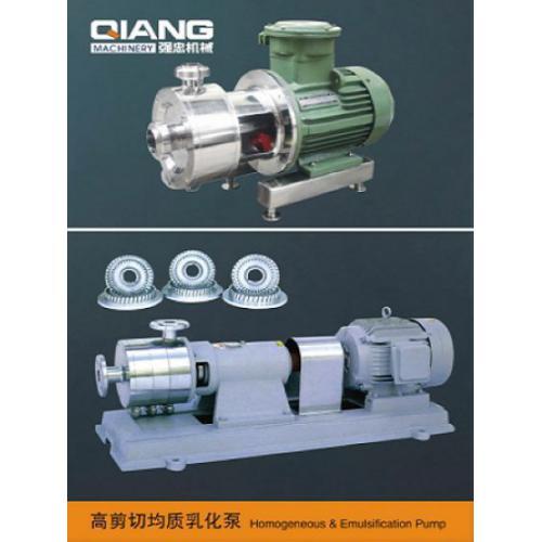 高剪切均质乳化泵