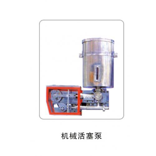 机械活塞泵