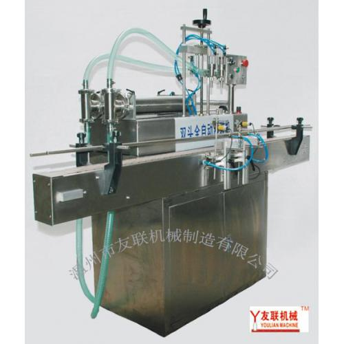 双头全自动活塞式液体灌装机