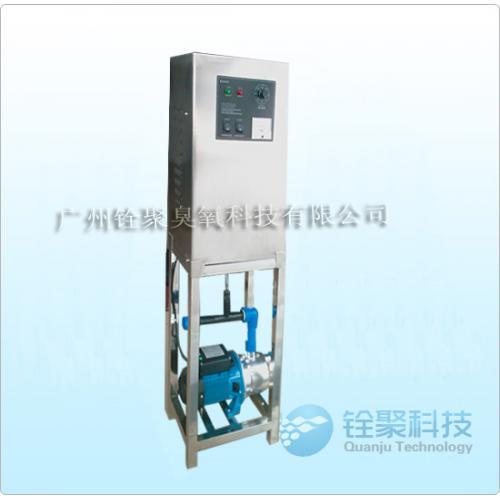 臭氧水处理机