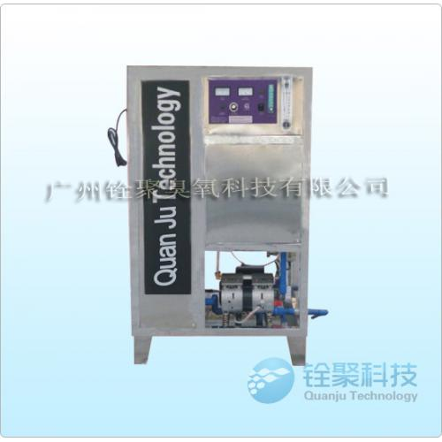 天津臭氧水处理机