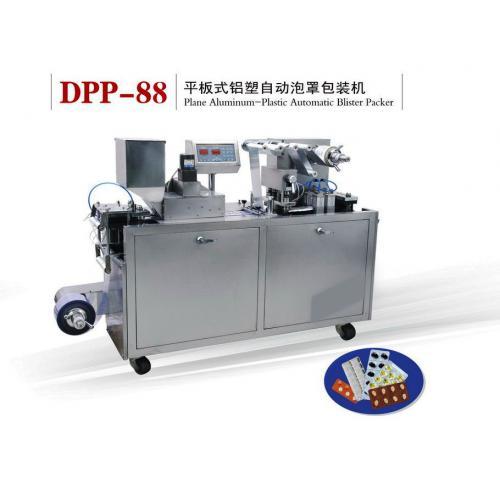 铝塑泡罩包装机(DPP-88)